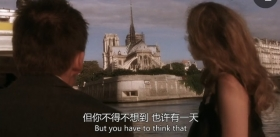 Before Sunset - Notre Dame Scene